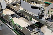 Gluing machine line 1